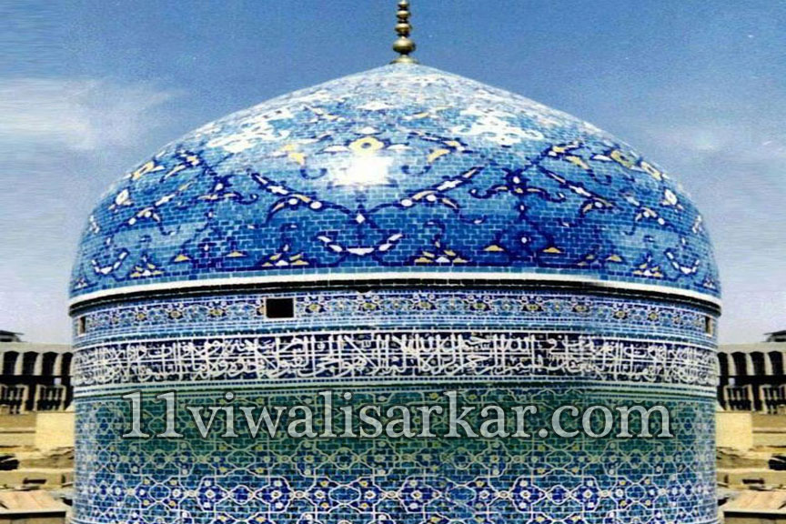 Photo gallery ya ghouse azam dastgir trust registered old sabji picture gallery altavistaventures Image collections